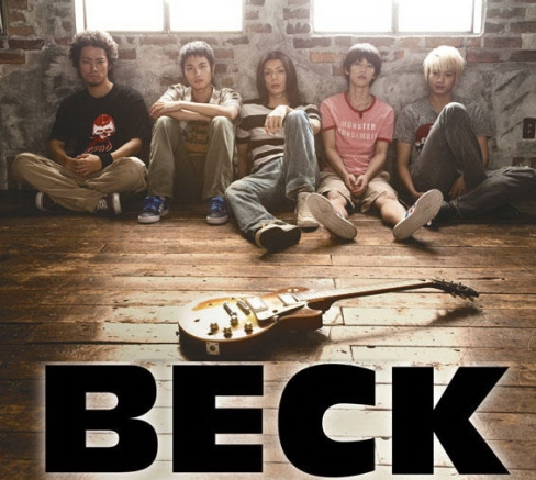 beck-live-action-movie