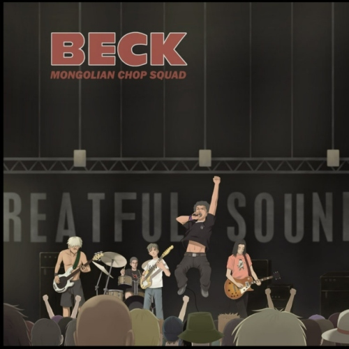 __BECK_Greatful_Sound___by_Typhoon24-6782