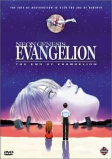 neon-genesis-evangelion-the-end-of-evangelion-225x318